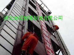 HS-XFT消防训练塔