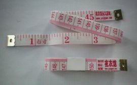 裁缝尺,优质裁缝尺