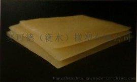 橡塑合金橡胶