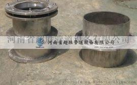 北京不锈钢柔性防水套管/北京柔性防水套管/超胜柔性防水套管