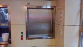 济南天越供应吉林梅河口传菜电梯-可定制各种型号升降机