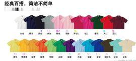 上海定做T恤衫/POGO衫