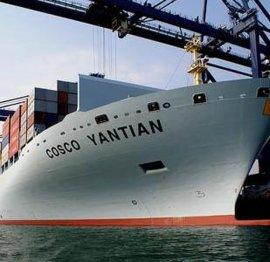 意大利热那亚那不勒斯威尼斯海运
