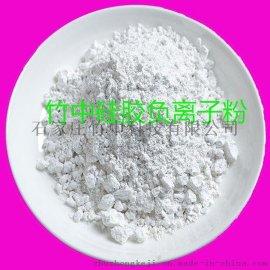 负离子粉出厂价格 负离子粉多少钱一斤 负离子粉价格