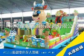 童趣園廠家新款充氣滑梯10M*20M變色龍大滑梯 支持修改定制