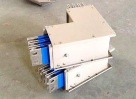 推荐 海驰母线槽 绝缘母线槽生产厂家 性能优 价格低