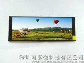 厂家直销6.86寸tft液晶屏 彩色液晶屏480x1280分辨率工业液晶屏用于车载 后视镜 广告机