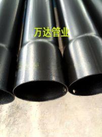 河北万达钢塑排水管涂塑钢塑管