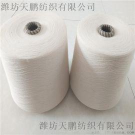 紧赛纺精梳纯棉纱21支26支32支厂家量大可定纺