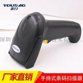 万酷优扫VSVS5611G手持式二维码扫描枪