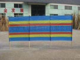 FD-1610221休闲游玩PE挡风栏