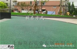浙江杭州廣場|生態性透水混凝土價格|生態性透水混凝土廠家|生態性透水混凝土材料