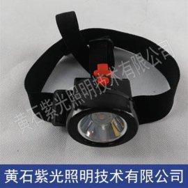 紫光照明YJ1021固态强光头灯,YJ1021批发