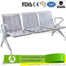 SKE008-1 候诊椅