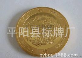 平陽標牌廠十二生肖龍年出生紀念幣 紀念章,紀念幣定制,紀念幣廠家,純銀紀念幣
