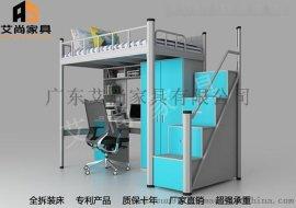 广东艾尚家具上下铺双层床批发质量就是价值