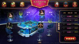移动电玩城 手机电玩城代理 星力棋牌游戏平台 大富豪捕鱼游戏 温创电子