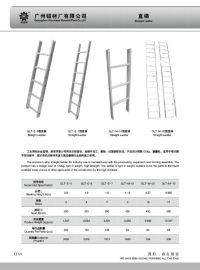 前进GLT-M-02型直梯