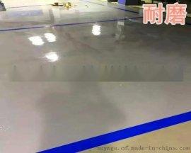 珠海环氧树脂地板漆厂家免费制定施工方案包施工400-0066-881