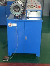出售大型锁管机、胶管压管机、钢管扣压机、拉线啤候机等销量领先