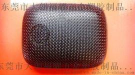 厂家直销2016年新款插卡音响盒专用无限创意编织网罩