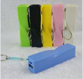 厂家直销单节扭曲移动电源2600毫安小米手机通用充电宝