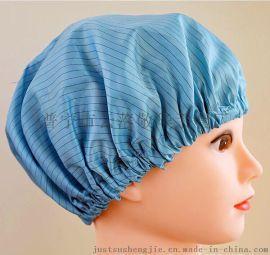 厂家生产防静电蓝色浴帽无沿帽无尘车间制药厂食品厂用无尘工作帽