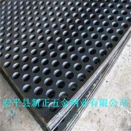 不锈钢冲孔网稳定性好、防滑、美观大方