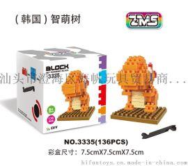 智萌树钻石颗粒积木ZMS益智玩具DIY创意MIni积木宠物小精灵 小火龙3335 一件代发(装箱数36盒)