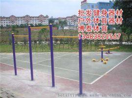 湖南生产公园健身器材厂家