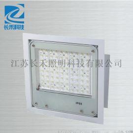 LED防爆油站灯30W-150W免维护天棚灯压铸铝型材可嵌入吸顶安装
