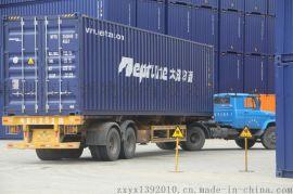 全国各港口海卡联运至阿塞拜疆、格鲁吉亚、亚美尼亚、土库曼斯坦 低价发运