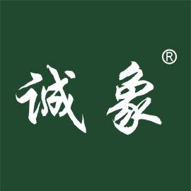 诚象商标转让 19类 建筑材料、陶瓷瓷砖、背景墙、木门、地板、大理石