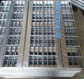 厂家直销钢格板平台镀锌钢格板 批发格栅板防滑板沟盖板质优价廉