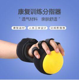 握力器康复训练手握力球锻炼手指手部康复训练器材手部手指握力圈