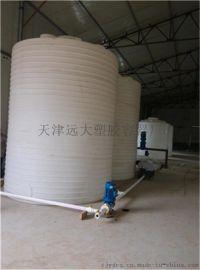 20吨pe水箱,沈阳20吨pe水箱