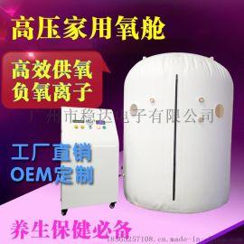 供应旗达高压微压家用高压便携式氧舱厂家