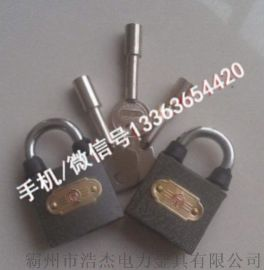 铁路专用锁 内三角内五内六角钥匙铁路信号箱锁 内六角钥匙铁路挂锁