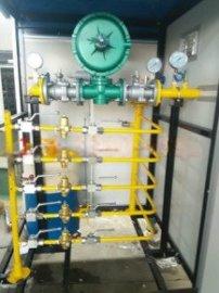 枣强天然气小型cng-150减压站厂家现货