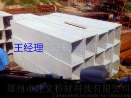 建文科技42.5级快硬硫铝水泥