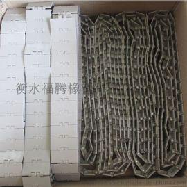 820-k350塑料链板 齿形链 龙骨链