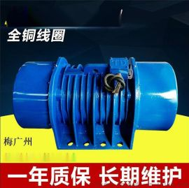 YZO-140-6B振动电机 水泥厂专用振动电机
