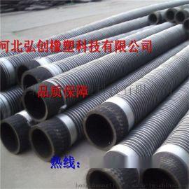 法兰式大口径胶管/工业专用大口径胶管/品质优良