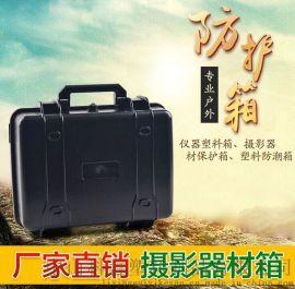 KY309密封防水防护箱 安全箱塑料工具箱 手提仪器箱 防尘防潮箱
