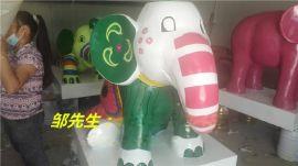 彩绘大象 卡通彩绘大象雕塑 玻璃钢彩绘大象雕塑定做