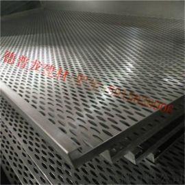 东风启辰4S店室内展厅镀锌钢板 柳叶孔镀锌钢板