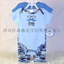 新生婴儿衣服外贸款初生儿哈衣套装
