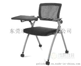 时尚款待小桌板培训椅,可折叠培训椅