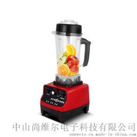 中山破壁机生产厂家OEM尚维尔新款多功能料理机全自动养生加热榨汁干磨