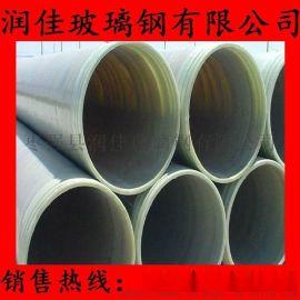 玻璃钢污水管道DN-500 耐腐蚀性:化学惰性的材质,耐腐蚀性优异